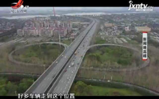 【晓宇说交通】南昌:本周首个工作日3月30日 青山路交通迎来考验