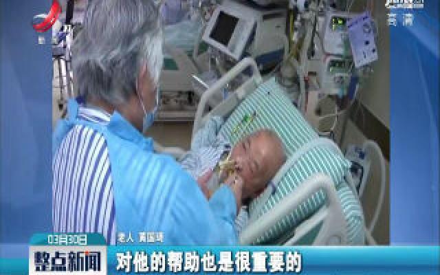 """杭州:疫期取消探视 她为老伴写45封""""情书"""""""