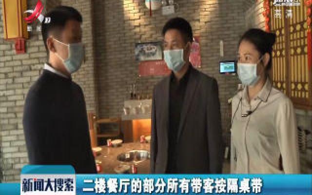 南昌:网格员助力餐饮企业复工