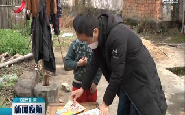 江西救助因疫情致监护缺失儿童