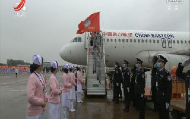 江西省第六批支援湖北医疗队平安凯旋
