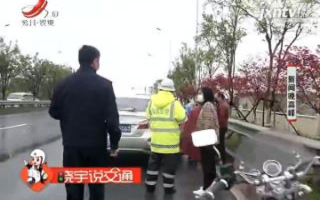 【晓宇说交通】南昌:骑车应各行其道 停车要确保安全