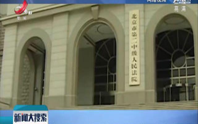 北京将调查拒戴口罩打死老人刑释男子多次减刑情况