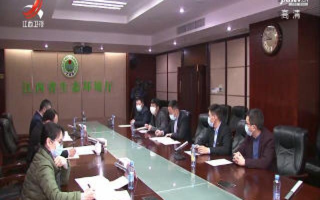 江西省生态环境系统设立服务企业接待日