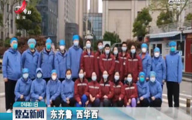 坚守!齐鲁医院援湖北国家医疗队在武汉顺利接管新病区