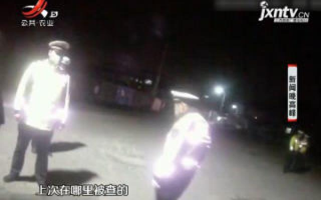 扬州:男子两次酒驾 被同一交警查获