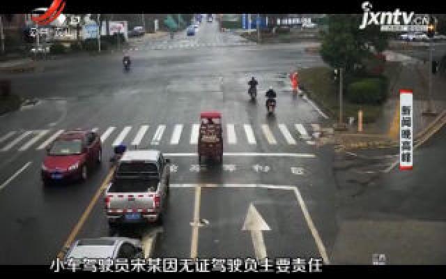 【新闻现场】赣州:电动车等红灯 被撞伤还要负责