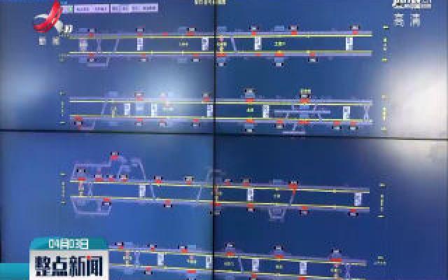 """北京地铁""""超常超强""""运行图实行良好"""