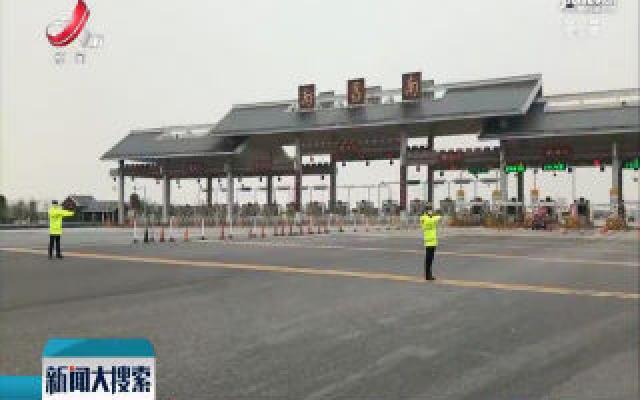 江西交管部门发布清明假期交通安全提示