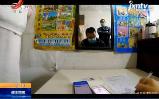 警方·上海:阻止电话诈骗 假警察居然质疑真警察