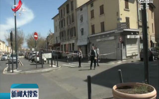 法国东南部发生持刀袭击事件致2死8伤