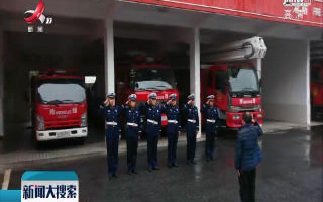 【搜人物】宜春·周元金:每一位消防员都是我的孩子
