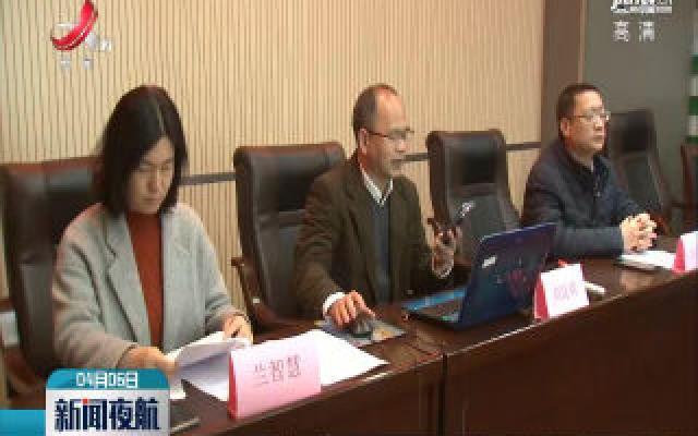 江西:中医专家在线为葡萄牙侨胞支招疫情防控