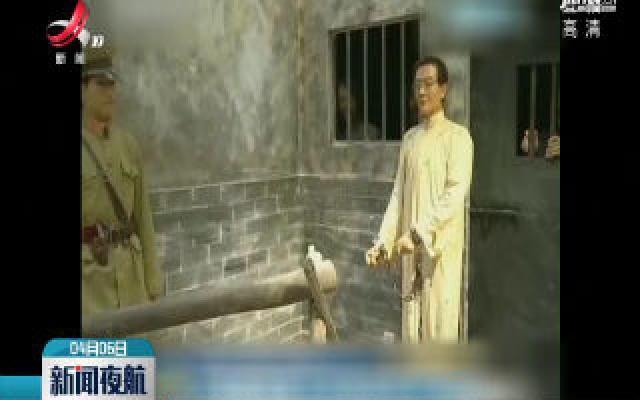 【为了民族复兴·英雄烈士谱】恽代英:中国青年永远的楷模