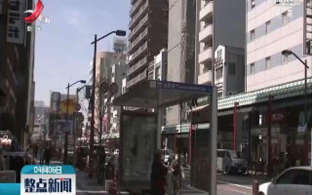 日本单日新增再创新高 东京都单日新增首次破百