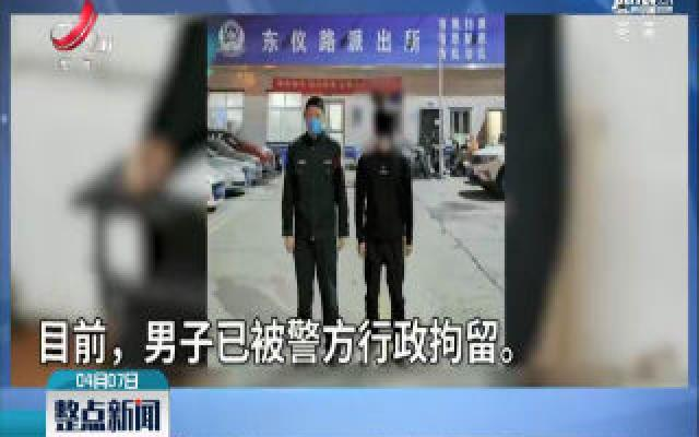 陕西西安:男子为要生活费自演抢劫案