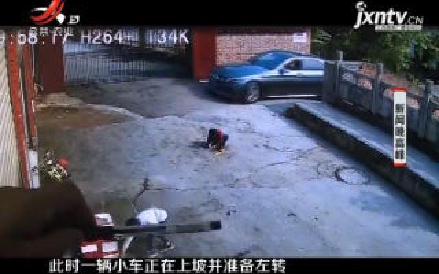 重庆:男童马路上玩耍 处视野盲区被撞