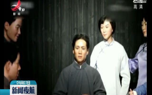 【为了民族复兴·英雄烈士谱】湖南·杨开慧:愿革命早日成功