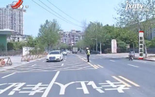 【晓宇说交通】南昌:你开学 我护学