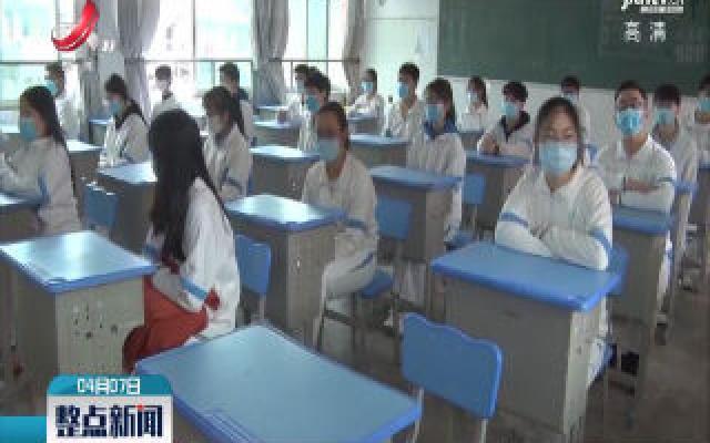"""鄱阳:开学第一天 三万学生上好""""防疫""""第一课"""