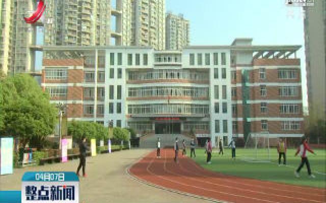 4月7日复课!记者探访复课中的南昌市广南学校