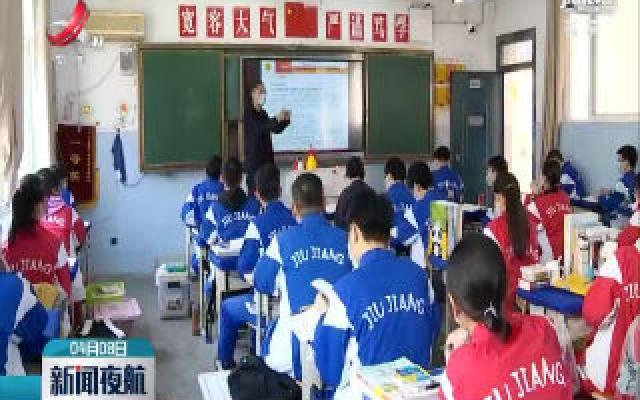 江西启动义务教育学校教师管理改革