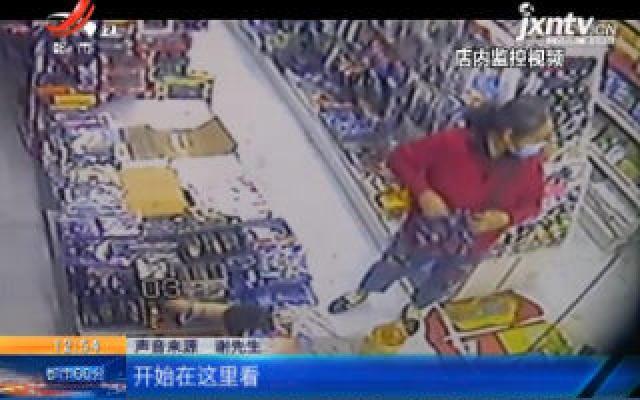 重庆:当着孩子面干出这种事 这个老人实在要不得!