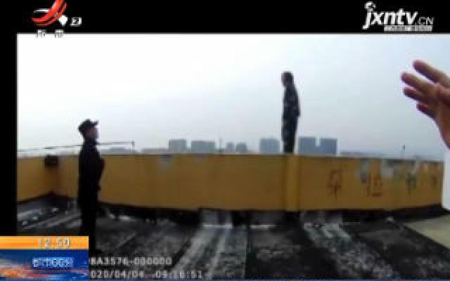 安徽广德:女子楼顶欲轻生 民警声嘶力竭大喊营救