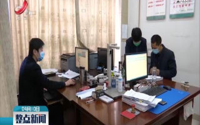 南昌市新建区:小额创业贷 架起扶贫桥