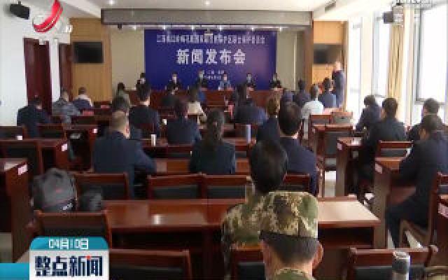 彭泽县出台硬核野保措施