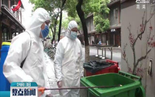 南昌:隔离点垃圾做到日产日清