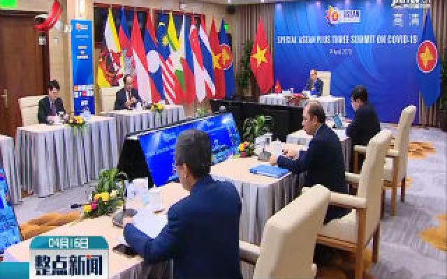 专家:凝聚抗疫合力 护航东亚发展