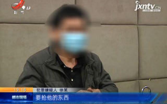 鹰潭:逃亡31年 自首方解脱