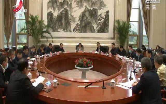 钨和稀土产业稳定发展座谈会在昌召开