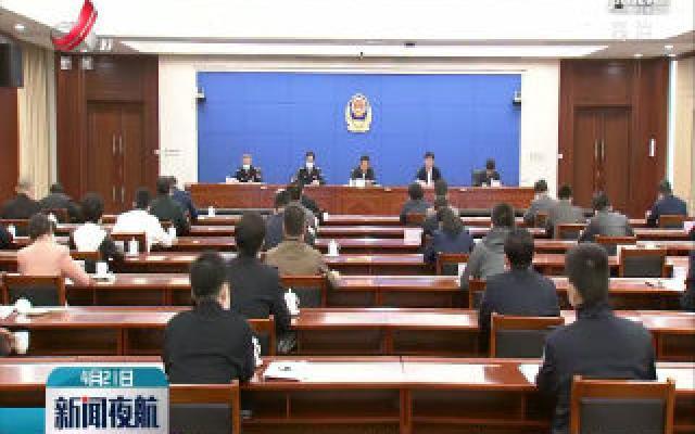 江西省道路运输安全专项整治部署视频会4月21日召开