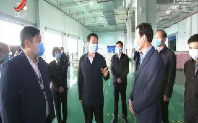 刘奇在调研对外开放工作时强调 坚持问题导向 对标国际一流 打通障碍阻隔 高水平高质量建设江西内陆开放型经济试验区