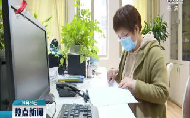 南昌:疫情之下 关注未成年人心理健康