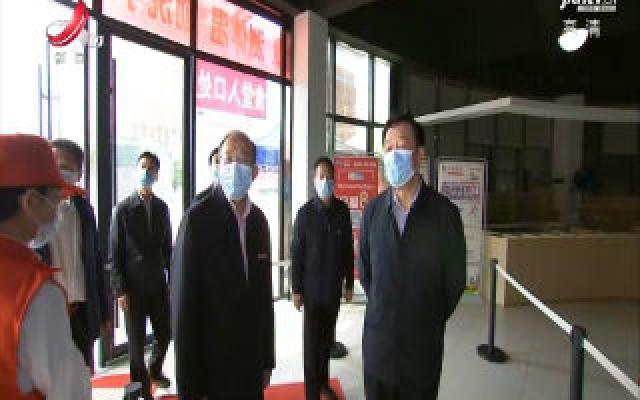 刘奇在调研复学复课工作时强调 健全完善常态化疫情防控机制 确保返校复学安全有序万无一失