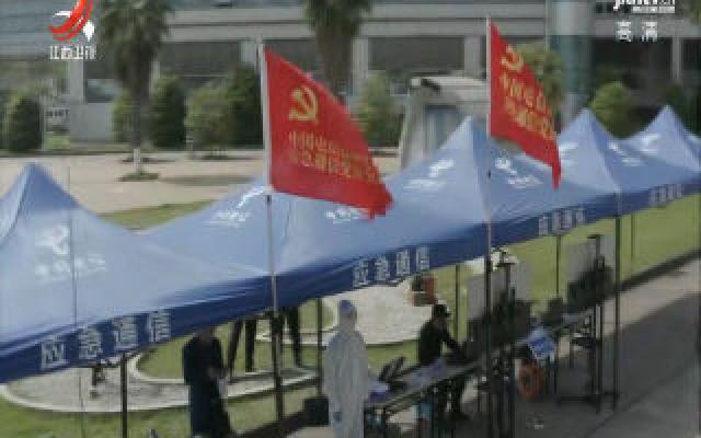 5G通信技术首次亮相防汛抗灾演练