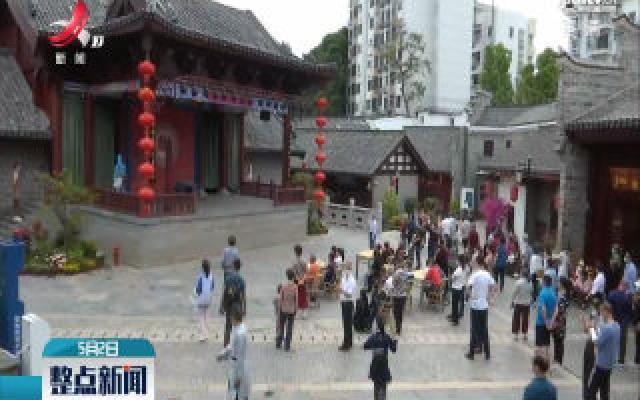 赣州:逛古城 品文化
