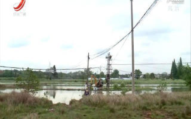 抚州市临川区启动农村电网提升改造工程