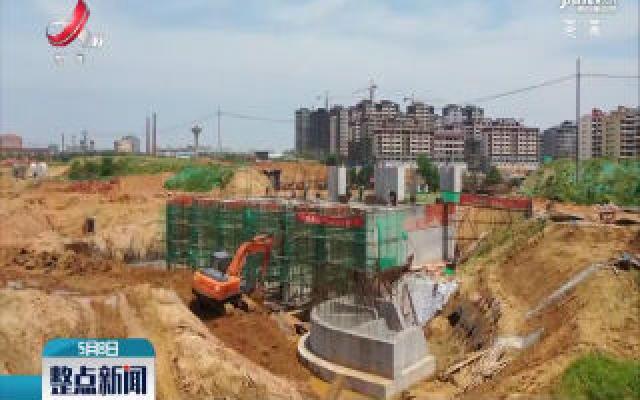 高安:加快水利工程建设 确保安全度汛