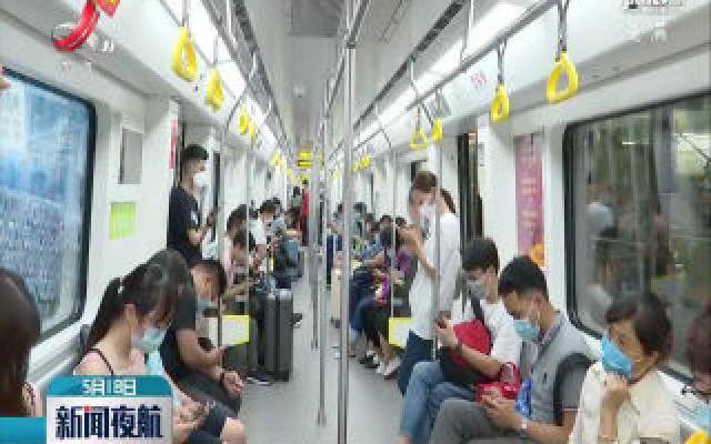 5月18日起 南昌地铁出入口陆续全面恢复