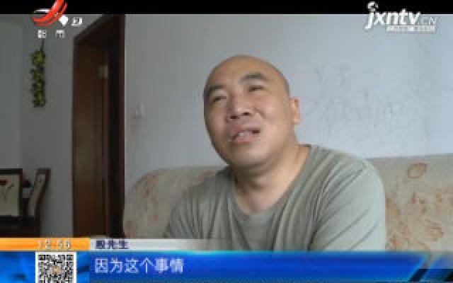 重庆:女儿打游戏花掉13万后离家出走 父亲心急如焚