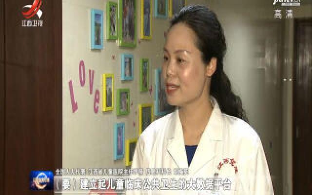 【履职一年间】胡梅英:为儿童卫生健康履职