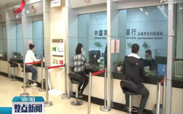 江西发出2020年以来数额最大的一笔商标质权贷款