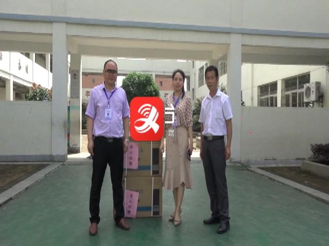 进贤县架桥镇爱心人士捐赠口罩助力学校复学防疫