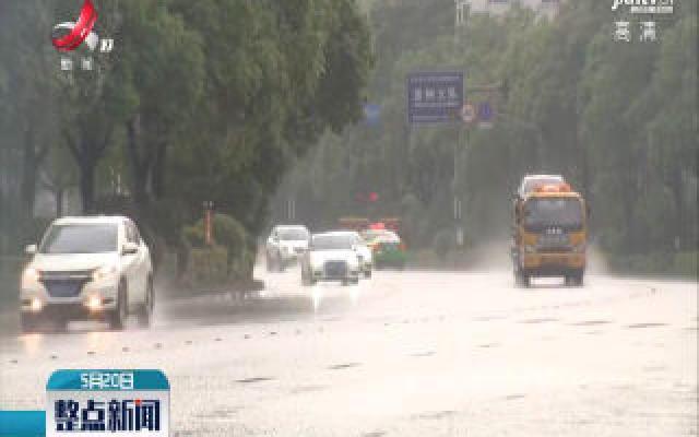 江西中南部将有暴雨天气 范围广强度大