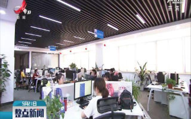 关注全国两会:江西广播电视台启动全国两会全媒体报道