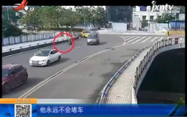重庆:七旬大爷太调皮 迷你摩托开上路